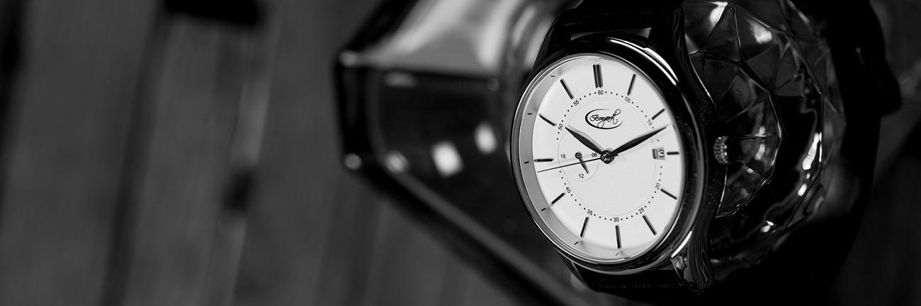Borgvardt ure