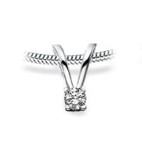 Image of   Kleopatra 14 Karat Hvidguld Vedhæng fra Scrouples med Diamant 0,20 Carat TW/SI