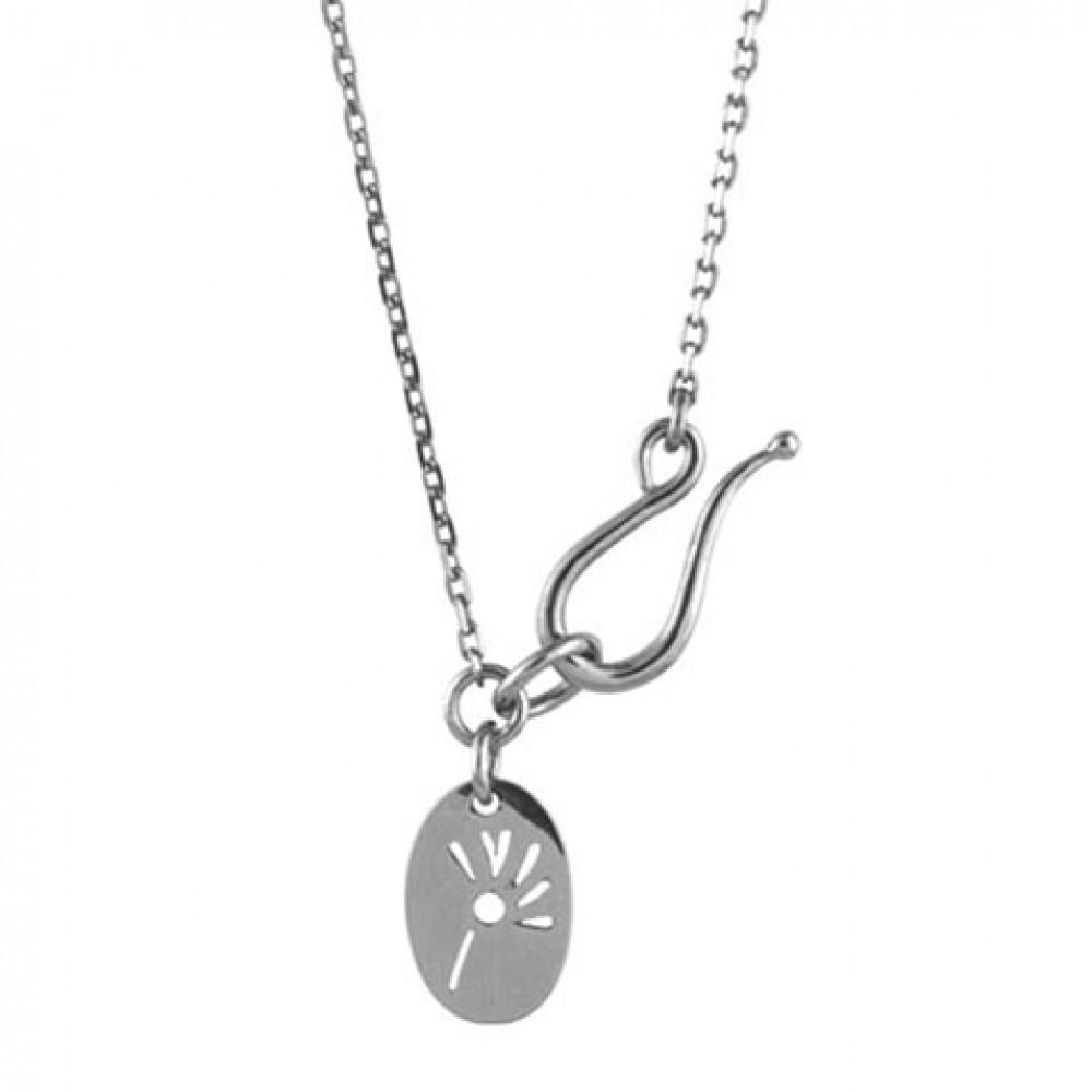 Image of   Anchor Chain Sølv Halskæde fra Izabel Camille