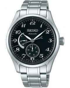 Seiko SPB043J1 - Presage Automatic herreur